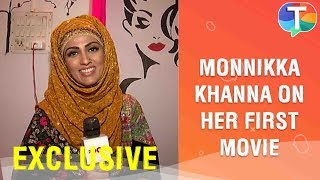 Ishq Subhan Allah fame actress Monnikka khanna on her first international movie |Exclusive Interview