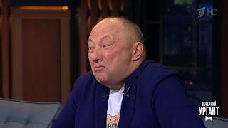 Юморист Юрий Гальцев о юбилее и выборе карьеры. Вечерний Ургант. 19.04.2021