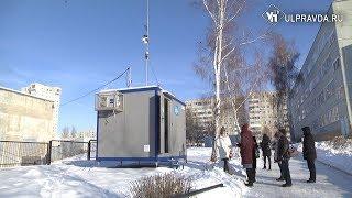В каком районе Ульяновска самый чистый воздух