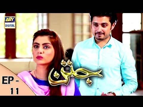 Jatan - Episode 11 - 20th November 2017 - ARY Digital Drama
