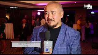 Как стать актером в Казахстане?