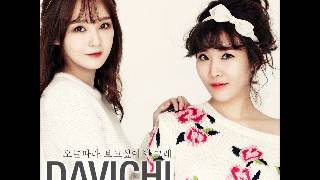 Davichi - Miss You Today [MR] (Instrumental) (Karaoke)