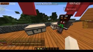 Как сделать неразрушимые вещи в Minecraft (Bigcraft)(Комманды из видео .give minecraft:ID предмета 1 0 {Unbreakable:1} или .give ID предмета1 0 {Unbreakable:1} Яйцо дракона .give 122 64 Золото..., 2016-08-31T15:22:59.000Z)