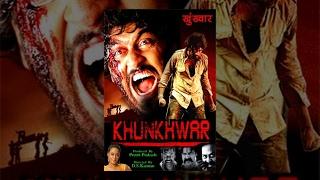 Khunkhwar - Dubbed Full Movie | Hindi Movies 2015 Full Movie HD