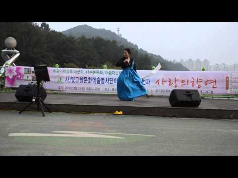 '춤추는 아이+꿈'