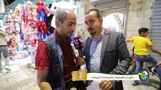 برنامج الصفقة مع شركة دواجن فلسطين (عزيزا) 25 رمضان