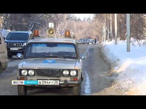 """Первые кадры с места взрыва в Ангарске, """"Вести-Иркутск"""""""