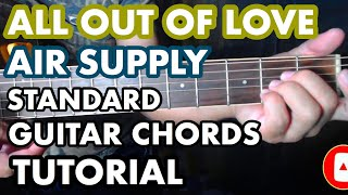 ALL OUT OF LOVE EASY GUITAR CHORDS TUTORIAL