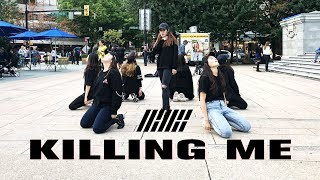 [KPOP DANCE IN PUBLIC] iKON - '죽겠다(KILLING ME)' Dance Cover By Panwiberry