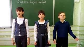 Фрагмент урока поэзии (Фарзалиева Есения, Бушмакина Полина, Федько Вадим)