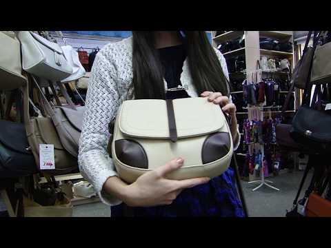 Женская сумка из натуральной кожи. Видеообзор.