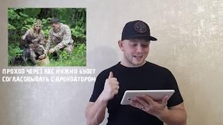 Nloirlife.Новости Охоты и Рыбалки.