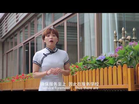 We Are Huieryang Academy