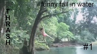 Смешные прыжки в воду | funny jumping into the water #1