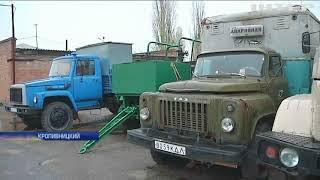 Где деньги: кто оставил жителей Кропивницкого без тепла и зарплат