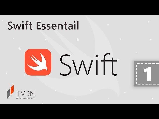 Swift Essential. Урок 1. Apple Developer Account