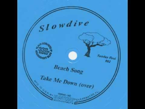 machine gun lyrics slowdive