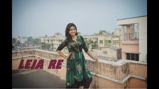 LEJA RE | DANCE COVER | DHVANI BHANUSHALI | SANGEET CHOREOGRAPHY BY NILANJANA