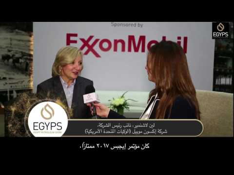 EGYPS 2017 - Post event wrap up montage