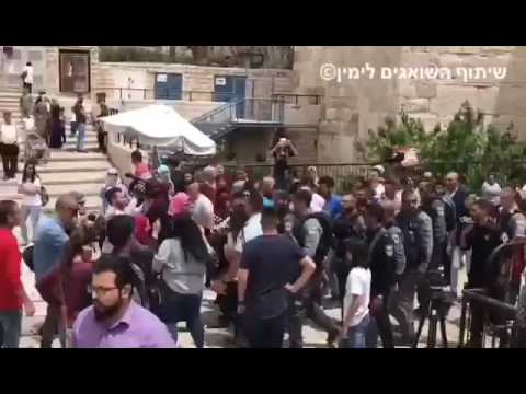 Unauthorized protest at Shar Shechem -1