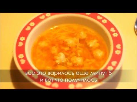 Рецепт ДЕТСКОЕ МЕНЮ  Суп с куриными фрикадельками и лапшой