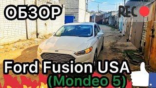 Обзор Форд Фьюжн США 2015 года  Ford Fusion USA  Отзывы