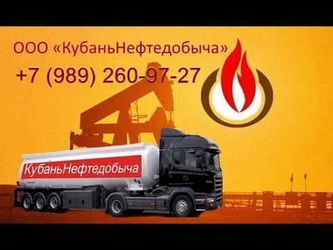 Оптовая продажа качественного дизтоплива весьма востребована множеством предприятий. В компании «интеллект 4g» можно выгодно купить дизельное топливо оптом с доставкой в москве и спб, а также в других регионах страны.
