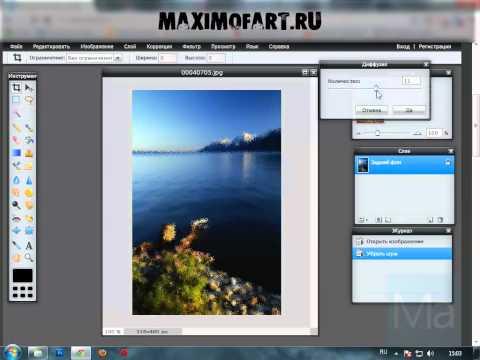 Фотошоп онлайн Урок №7 Фильтры часть1