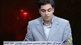 Sootiye Zandifar Hengame Akhbare Varzeshi - Sootihaye Seda va Sima
