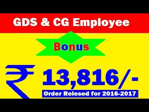 PLB Bonus for Regular Employee, GDS Employee and Casual Labor order Issued on 18.09.2017