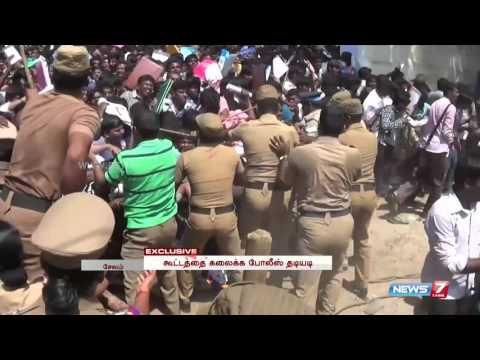 Youths fight to enter overcrowded Job fair at Salem | Tamil Nadu | News7 Tamil