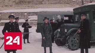 """Сериалу """"Место встречи изменить нельзя"""" исполнилось 40 лет - Россия 24"""