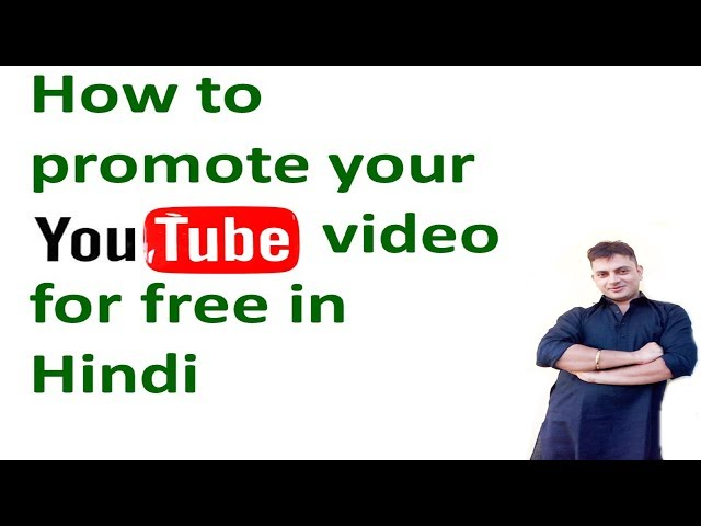 How to promote your YouTube video for free in Hindi   Pawan Web World