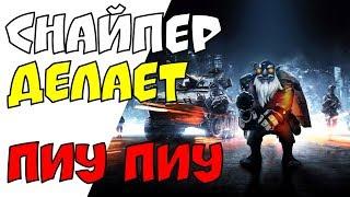 СНАЙПЕР В НОВОМ ПАТЧЕ 7.10 - ДОТА 2