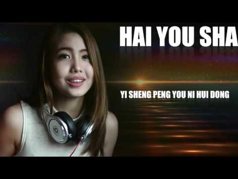 Peng You Cover - Shirley Vy
