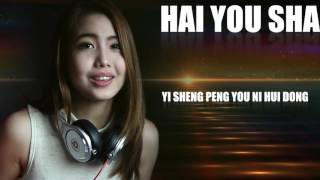 Video Peng You Cover - Shirley Vy download MP3, 3GP, MP4, WEBM, AVI, FLV Mei 2018