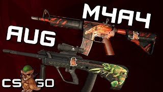 Should I Use M4A4 or AUG? CS:GO