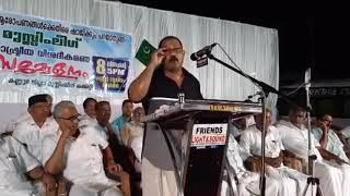 വര്ഗീയ പോസ്റ്റര് പിടിച്ച എസ്ഐക്കെതിരെ കെഎം ഷാജിയുടെ പ്രകോപനപ്രസംഗം_Reporter Live