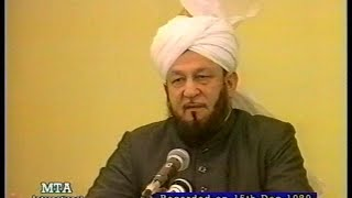 Urdu Khutba Juma on December 15, 1989 by Hazrat Mirza Tahir Ahmad