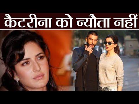 Deepika Padukone और Ranveer Singh की शादी पर बोली Katrina Kaif ने बड़ी बात | वनइंडिया हिंदी