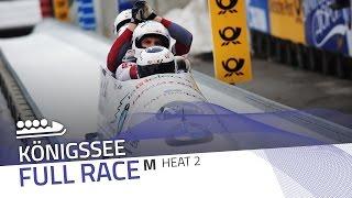 KÖnigssee | BMW IBSF World Cup 2016/2017 - 4-Man Bobsleigh Heat 2 | IBSF Official