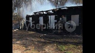 Пожар уничтожил склад с рыбой частного предпринимателя в Хабаровске.  Mestoprotv