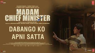 Madam Chief Minister: Dabango Ko Apni Satta (Dialogue Promo)Richa Chadha | Subhash Kapoor|Rel 22 Jan