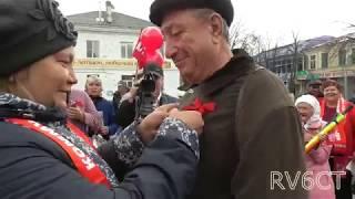 100-летие Октябрьской революции.
