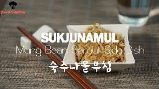 Mung bean sprout side dish (Sukjunamul muchim) 숙주나물무침 - Filipina [ENG,한글 CC]