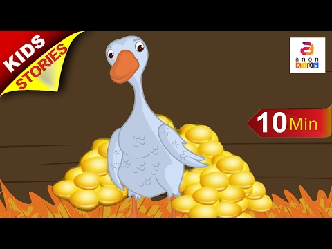 Panchatantra Tales In English | The Goose That Laid The Golden Egg | Story For Children By Anon Kids
