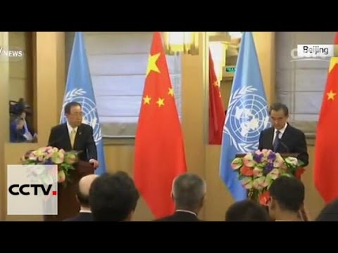 Chinese FM, UN chief hold joint press conference