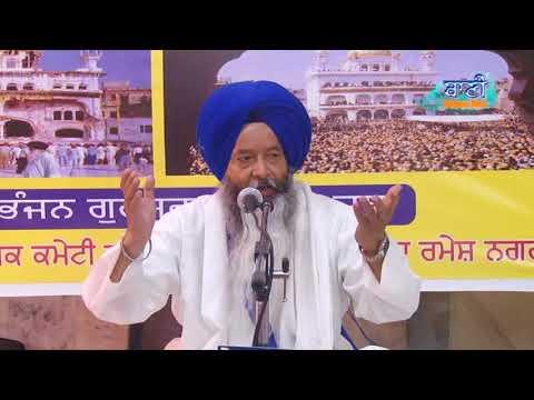 Giani-Gurmail-Singh-Ji-Gurdaspur-Wale-At-Ramesh-Nagar-On-6-June-2018