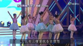 一人有一个梦想 (黎瑞恩) / Mỗi Người Một Giấc Mơ - Lê Thụy Ân (Live)