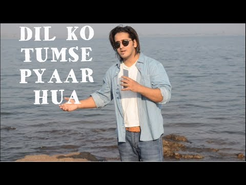 Dil Ko Tumse Pyar Hua - Rehna Hai Tere Dil Mein | Fan Farmayish - Qazi Touqeer